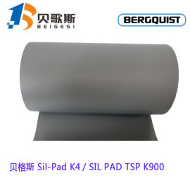 贝格斯Sil-Pad K-4导热绝缘材料
