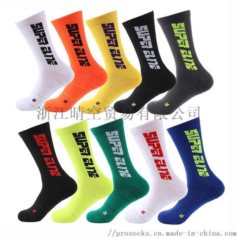 男女運動襪休閒戶外騎行襪毛巾底防滑籃球襪