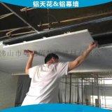 佛山铝单板吊顶材料直销  铝单板包工包料