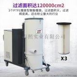 威德爾脈衝反吹式WX22F吸塵器 雕刻廠專用吸粉末吸塵器