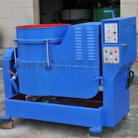 精富120升PU胶涡流式抛光机 硅胶研磨设备