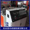 SJ50单螺杆熔喷挤出机 口罩熔喷布生产线