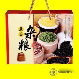 郑州大米礼盒5kg 杂粮包装盒印刷设计