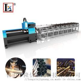 激光不锈钢切管机 圆管激光切割机 全自动光纤切管机