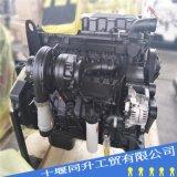 康明斯工程机械QSZ13发动机