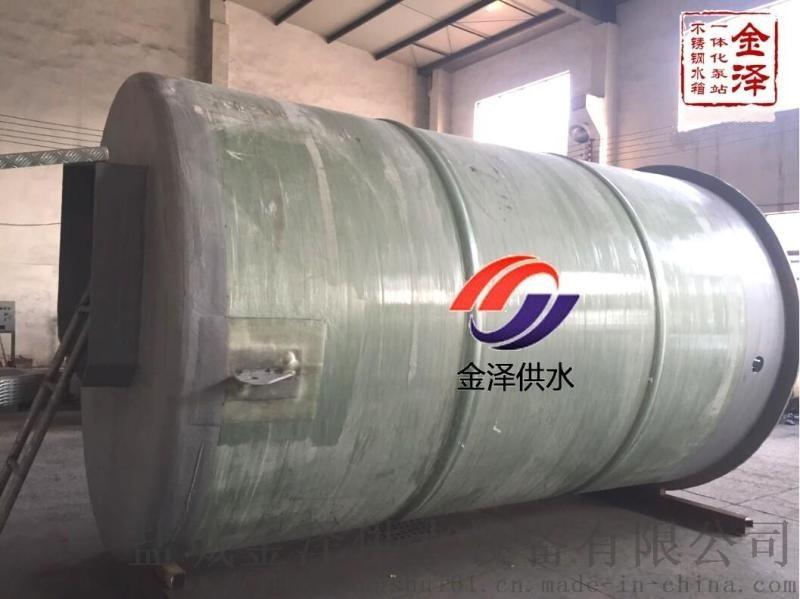 瀋陽一體化污水提升泵站適用範圍