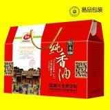 瓦楞手提款香油禮品盒 鄭州印豐R01香油禮品盒