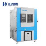 可程式恒温恒湿试验箱 800L高低温热交变试验机