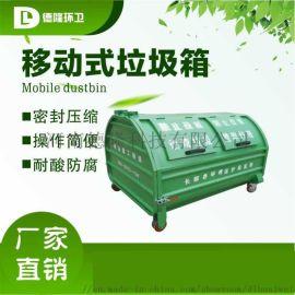 7.5m3钩臂式垃圾箱-大型钩臂箱-室外垃圾箱