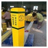 光纜標誌樁 霈凱標誌樁 玻璃鋼變壓器標識牌