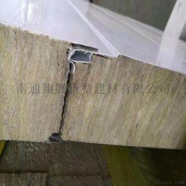 彩钢夹芯板 彩钢隔音夹芯板 南通净化彩钢夹芯板厂家