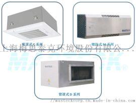 PM2.5空气净化装置系列