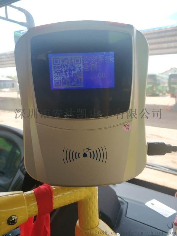 浙江公交刷卡机 大批量下单价格优惠 公交刷卡机生产