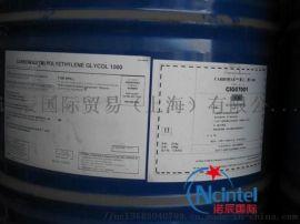 聚乙二醇1000,PEG-1000