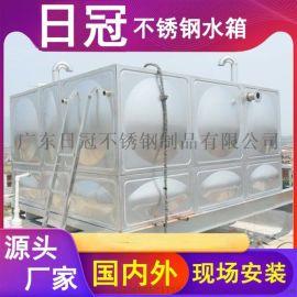 河源紫金镀锌板不锈钢保温水箱装配式双层定制