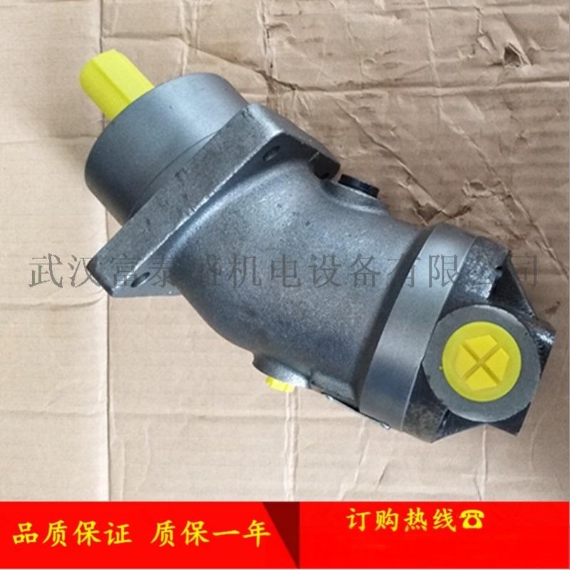 液压柱塞泵【L8V107SR1.2R101F1(T22)】