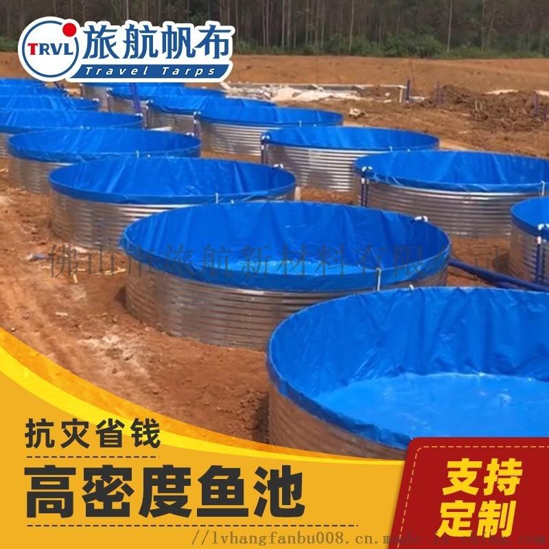 鱼池蓄水池密度圆形帆布镀锌板水池高养鲈鱼带支架铁桶