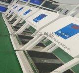 路博LB-101C型COD国标法标准恒温消解器