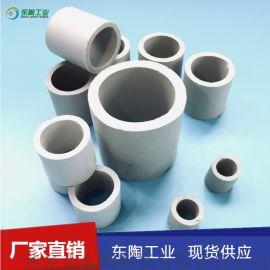 陶瓷拉西环 厂家现货 全国供应 规格齐全