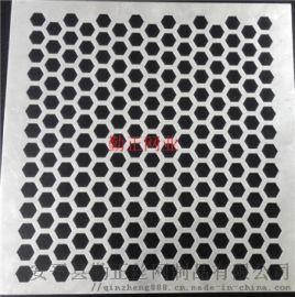 等六边孔冲孔网洞洞板可用作装饰防护等