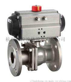 不锈钢304三片式焊接气动球阀对焊 单双作用气动DN15 20 25 32