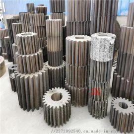 矿用烘干机小齿轮锻钢35simn转筒干燥机小齿圈