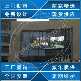 惠州户外LED全彩P5广告屏宣传屏大屏幕电子显示屏