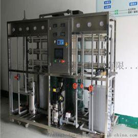 电子清洗用纯水设备,超纯水设备,反渗透纯水设备