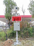 礦山防爆款揚塵污染監測設備解決方案