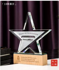 五角星水晶奖杯批发、年度颁奖大会奖杯定做