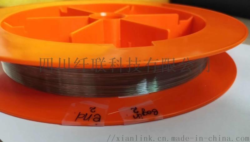 高吸收掺铒光纤EDF-5/125-160