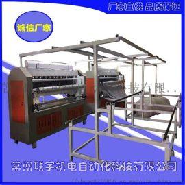 联宇超声波复合机热熔胶复合机厂家