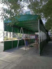 中山东凤可活动帐篷 户外大型固定棚 大排档雨蓬