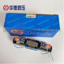 北京华德比例换向阀HD-4WRE6E08-20B/G24K4/V华德