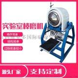 实验室棒磨机 XMB200*240棒磨机 球磨机