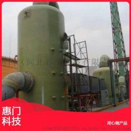 生产加工玻璃钢脱硫塔