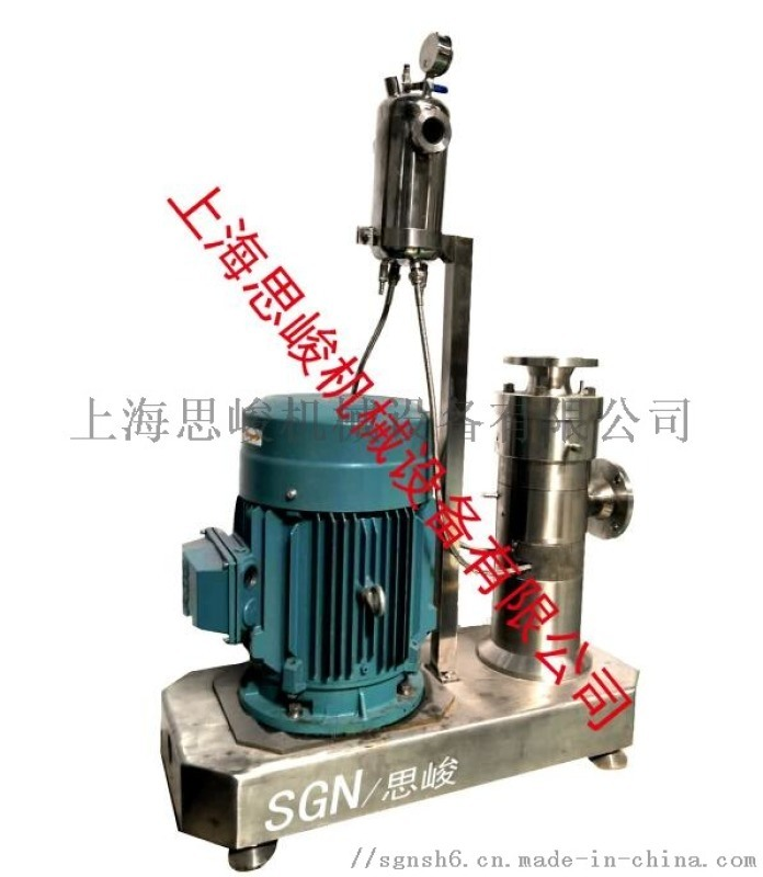 GMSD2000流體研磨分散機
