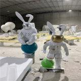 房产景观吉祥物雕塑摆件 玻璃钢卡通兔子雕塑