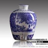 陶瓷白酒缸清明上河图密封酒米罐100斤200斤