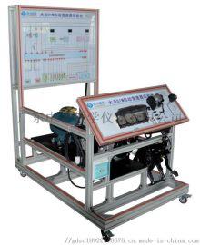 汽修实训设备 大众01M自动变速器实训台