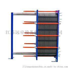 造纸行业润滑油冷却器 可拆换热器