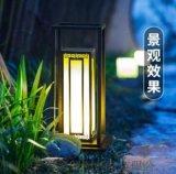重庆景观灯庭院灯 户外灯具 LED庭院灯
