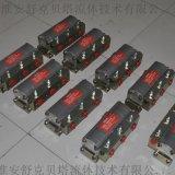 CFA1-5系列160升1分5齒輪分流器