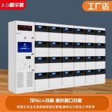 寧夏智慧文件交換櫃公司28門指紋智慧文件存取櫃廠家