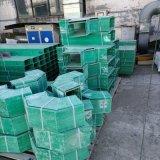 梯形工程管箱玻璃钢电缆槽