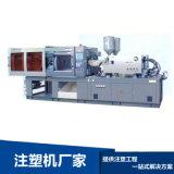 清双色注塑机 双色塑料注射成型机 HXS400