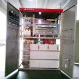 湖北襄樊高壓電機軟起動櫃_水電阻軟起動櫃