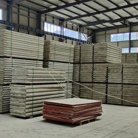 轻质混凝土隔墙板 轻质防火隔墙板