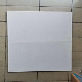 0.9厚白色天花铝扣板 0.9厚冲孔铝扣板吊顶
