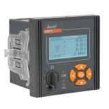 AEM72嵌入式安装电能表